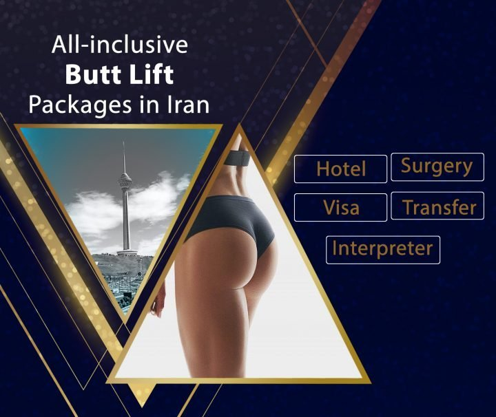 butt-lift-package-in-iran