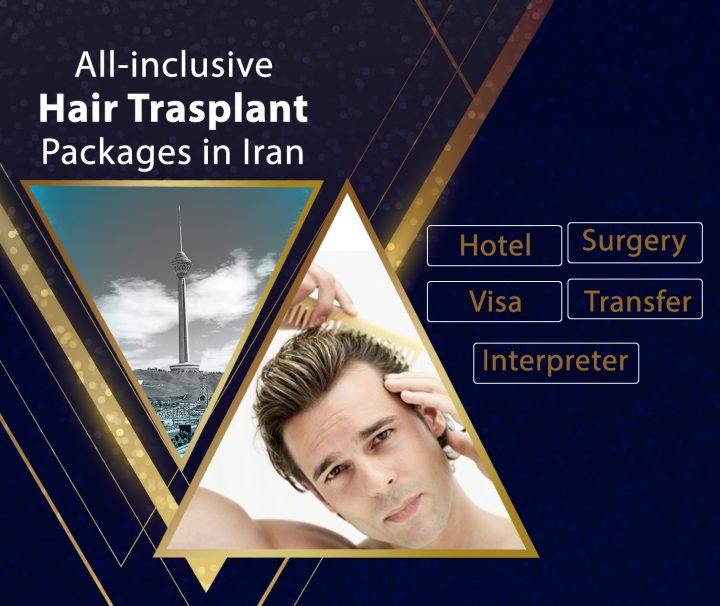 hair transplant package in iran
