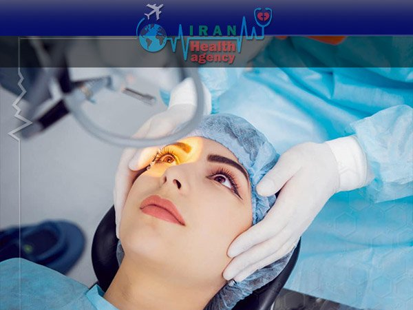 cataract surgery procedure in Iran