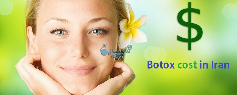 Botox cost in Iran