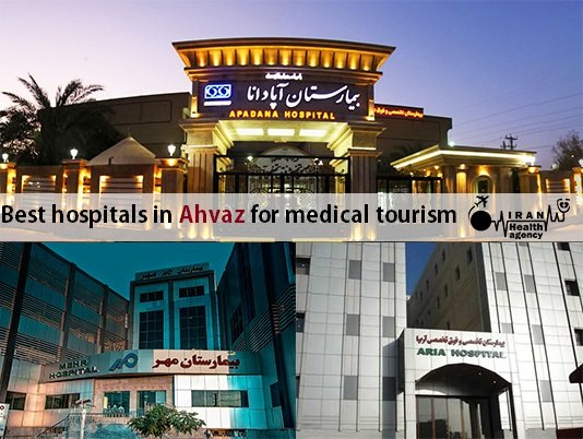 best hospital in ahvaz
