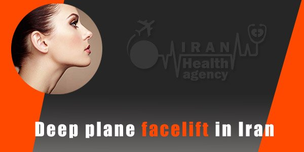 Deep plane facelift in Iran