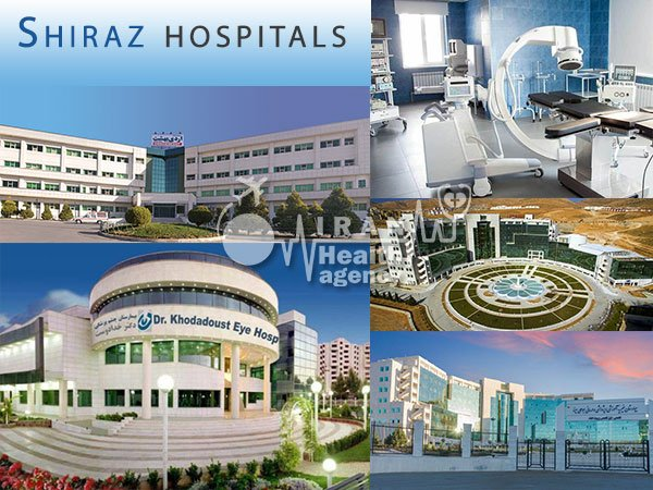 The best hospital and clinics in Shiraz