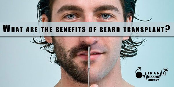 What are the benefits of beard transplant