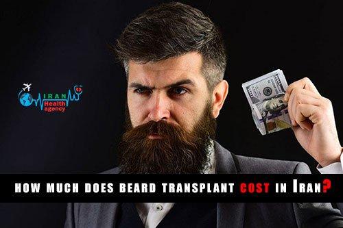 beard transplant cost in Iran