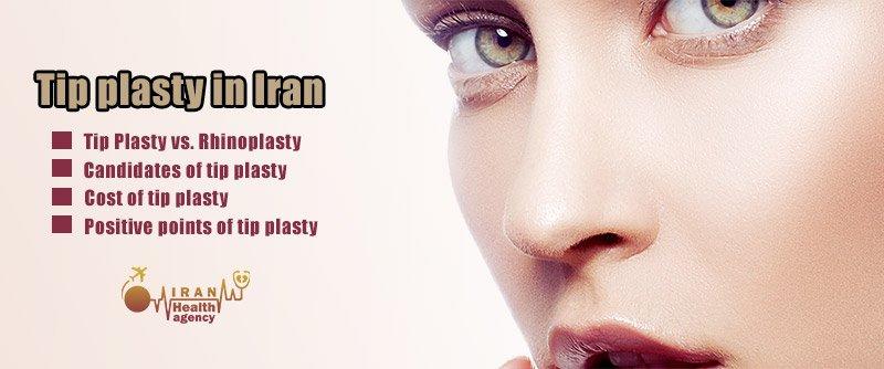 tip plasty in Iran