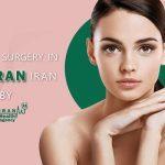 Cosmetic surgery in Tehran Iran