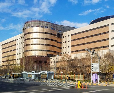 Imam Reza Hospital