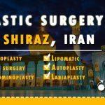 Plastic surgery in shiraz Iran