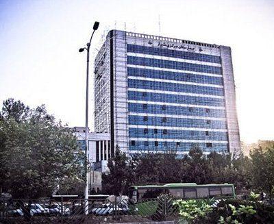 central shiraz hospital