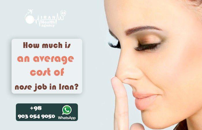cost of rhinoplasty in iran