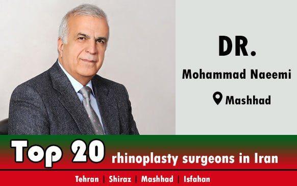 Dr.Mohammad Naeemi rhinoplasty surgeons in mashhad iran