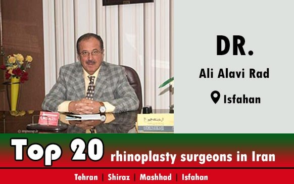 Dr.Mohammad Reza Ayati rhinoplasty doctor in isfahan