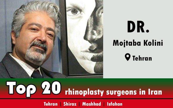 Dr.Mojtaba Kolini rhinoplasty surgeon in Tehran