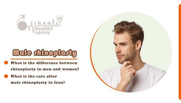 male rhinoplasty in iran